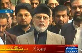 ڈاکٹر طاہرالقادری کی میڈیا سے گفتگو (حکومت کی تشکیل کردہ جے آئی ٹی انصاف کا قتل ہے) - 20 نومبر 2014