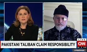 Dr Tahir-ul-Qadri's talk on CNN - Pakistan's policies toward terrorism