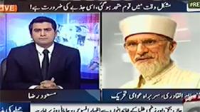 Geo News: Dr Tahir-ul-Qadri's Special Talk on Peshawar Attack