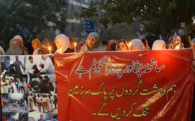 دہشت گردوں سے مذاکرات نہیں انہیں صرف ختم کیا جائے۔ پاکستان عوامی تحریک اسلام آباد