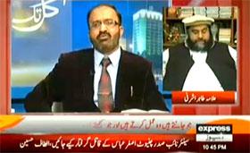 Umar Riaz Abbasi with Javed Chaudhry in Kal Tak on Express News (Dehshat gardi kay Khilaf Jang Hamari Qaumi Jang ban chuki hai)