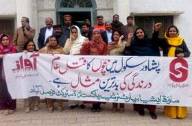 فیصل آباد: ساؤتھ ایشیا پارٹنرشپ پاکستان کے زیراہتمام سیاسی بیٹھک، سانحہ پشاور کی مذمت