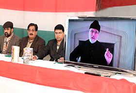 Press Conference: Dr Tahir ul Qadri presents 14-point anti-terrorism plan