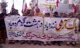 منڈی بہاؤالدین: پاکستان عوامی تحریک کی شہدائے پشاور کے ساتھ اظہار یکجہتی اور دہشت گردی کیخلاف ریلی