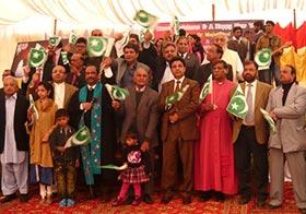 بین المذاہب استحکام پاکستان کنونشن