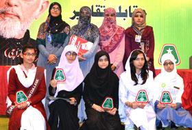 کراچی: ایم ایس ایم سسٹرز کے زیراہتمام انٹر کالجز تقریری مقابلہ