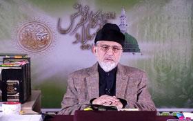 Dr Tahirul Qadri terms terrorism as biggest problem
