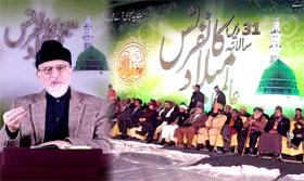 اسلام اور سیرت مصطفی (ص) میں ظلم و تشدد کیلئے کوئی جگہ نہیں، ڈاکٹر طاہرالقادری کا عالمی میلاد کانفرنس سے خطاب