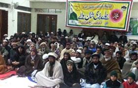 مانسہرہ: تحریک منہاج القرآن کے زیراہتمام میلاد النبی (ص) کانفرنس