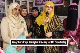 Minhaj Women League Birmingham UK message on MWL Foundation Day