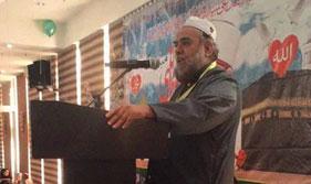 ملائیشیا: میلاد النبی صلی اللہ علیہ وآلہ وسلم کانفرنس