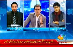 Jaag TV: Qazi Shafique with Ehtisham Khalid on Programme Pakistan Aaj Raat