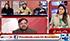 Ain-ul-Haq Baghdadi on Channel 24 with Asma Chouhdry - 15th Jan 2015