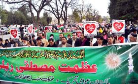 تحریک منہاج القرآن اسلام آباد کے زیراہتمام عظمت مصطفیٰ (ص) ریلی