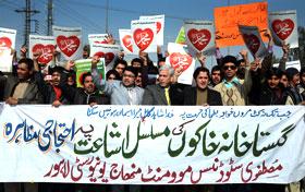 مصطفوی سٹوڈنٹس موومنٹ کے زیراہتمام گستاخانہ خاکوں کی اشاعت کے خلاف احتجاجی مظاہرہ