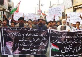 بھکر: پاکستان عوامی تحریک اور ایم ایس ایم کے زیراہتمام سانحہ شکار پور کے خلاف احتجاجی ریلی