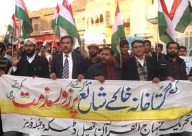ڈسکہ: تحریک منہاج القرآن کے زیراہتمام گستاخانہ خاکوں کی اشاعت کے خلاف احتجاجی ریلی