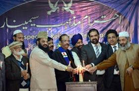 تحریک منہاج القرآن انٹرفیتھ ریلیشنز اور نولکھا پریس بیٹرین چرچ کے زیر اہتمام ''احترام مذاہب سیمینار''