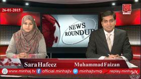 Minhaj TV News Roundup - 26-01-2015