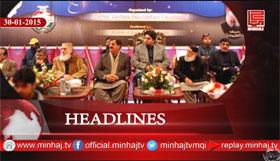 Minhaj TV News Roundup - 30-01-2015