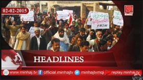 Minhaj TV News Roundup - 02-02-2015