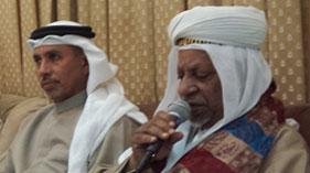 Bahrain: Milad Conference held under MQI