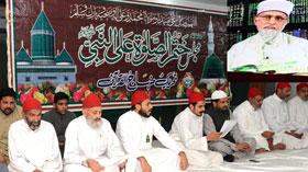 لاہور: ماہانہ مجلسِ ختم الصلوۃ علی النبی صلی اللہ علیہ وآلہ وسلم - فروری 2015ء