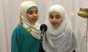 UK: MQI (Nelson) celebrates Mawlid-un-Nabi (SAW)