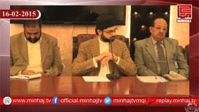 Minhaj TV News Roundup - 16-02-2015