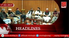 Minhaj TV News Roundup - 17-02-2015