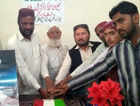 کھپرو (سندھ): تحریک منہاج القرآن کے زیراہتمام قائد ڈے تقریب
