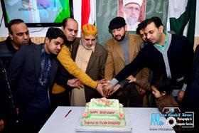 آسٹریا: ڈاکٹر محمد طاہرالقادری کے یوم پیدائش پر دعائیہ تقریب کا اہتمام