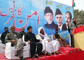 وہاڑی: ایم ایس ایم کے زیراہتمام 'امن کانفرنس' کا انعقاد