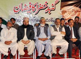 فیصل آباد: پاکستان عوامی تحریک کے زیراہتمام  سیمینار ''عوام کے بنیادی حقوق اور ڈاکٹر طاہرالقادری''