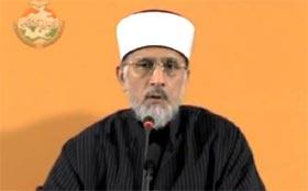 مسلم کرسچین ڈائیلاگ فورم کا قیام (MCDF)