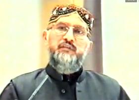 اسلام امن کا مذہب ہے - ڈاکٹر طاہر القادری کا خطاب