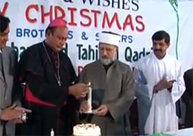 منہاج القرآن انٹرنیشنل کے مرکزی سیکرٹریٹ پر کرسمس کی تقریبات