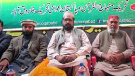 فاروق آباد: تحریک منہاج القرآن کے زیراہتمام ''شیخ الاسلام'' سیمینار