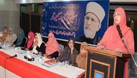 پاکستان عوامی تحریک کے شعبہ خواتین کے زیراہتمام امن سیمینار