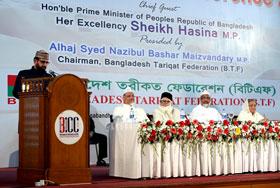 بنگلہ دیش: صوفی کانفرنس ڈھاکہ میں منہاج القرآن کے وفد کی خصوصی شرکت