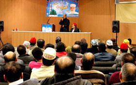 اٹلی: منہاج القرآن انٹرنیشنل کے زیرانتظام قائد ڈے کی مناسبت سے محفل نعت کا انعقاد