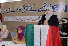 Torture on women violation of fundamental human rights: PAT Women Wing