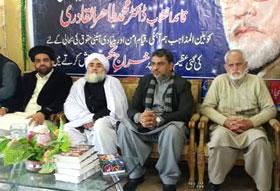 واہ کینٹ: تحریک منہاج القرآن کے زیراہتمام ''سفیر امن'' کانفرنس کا انعقاد