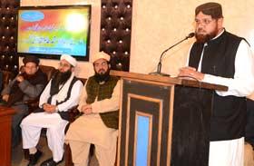 منہاج القرآن علماء کونسل کے زیراہتمام سیمینار ''انسداد دہشت گردی کے لیے علماء و مشائخ کی خدمات''