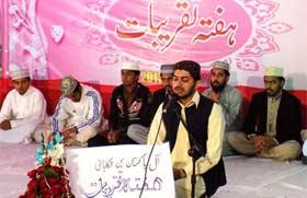 لاہور: کالج آف شریعہ میں آل پاکستان بین الکلیاتی مقابلہ حسن قرات و عربی تقریر