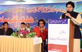 کالج آف شریعہ کے ہفتہ تقریبات میں آل پاکستان بین الکلیاتی مقابلہ اردو تقریر