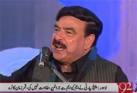 The Govt of Nawaz Sharif is like the movie of Munawar Zarif - Shaikh Rasheed