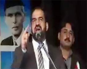 Waqt News Report: Oath taking ceremony of Pakistan Aawami Tehreek France