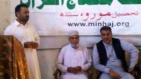 نوشہرو فیروز (سندھ): تحریک منہاج القرآن کے زیراہتمام قائد ڈے تقریب