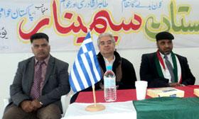 یونان: پاکستان عوامی تحریک کے زیراہتمام حلف برداری و یوم پاکستان کی تقریب